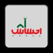 Ehsaas Program Pakistan APK