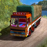 Cargo Delivery Truck Offroad New Truck Games APK